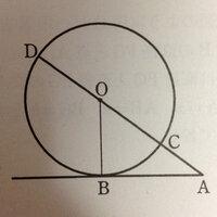 下の図において、点Oは円の中心、ABは円の接線、点Bは接点である。AB=8、AC=4のとき、円の半径rとBCの長さを求めよ。  この問題の解き方と答えを教えてください。 お願いします。