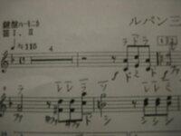 楽譜の中でわからない所があります。添付写真のように、冒頭、第1小節の黒い太線の上に4と書いてあるはどのような意味ですか?