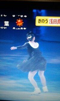 プリンスアイスワールド2013は、テレビ放送されないんですか?浅田真央と村上かなこが黒い衣装のイベントが見たいです。by浅田飴