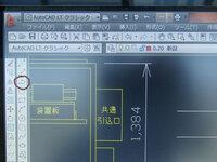 AutoCAD2011 ツールバーカスタマイズ 画面左端のツールアイコンを一つだけ削除することは可能ですか?