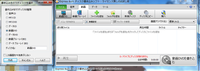 Express Burn ディスク書き込みソフトを使ってDVDに動画を書き込みたいのですが、DVDにこのソフトを使って動画を書き込んでもDVDプレイヤーでは「再生できません」と表示されます。 私の使い方が間違っているのでしょうか。 このソフトの使い方を教えてください。 回答お願いします。
