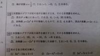以下の三角マークのついた3つの問題の解き方を教えてください。お願いします