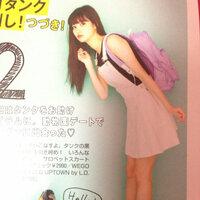 今月号のseventeenで新川優愛ちゃんが着ていた、画像の白のサロペットスカートに似たような服が売ってるお店は知りませんか? 雑誌に載っていたブランドの通販を調べたのですが売っていなくて…。しかも、 そのブ...