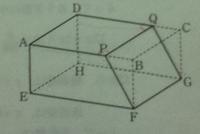 数学の空間図形について 問題 図のような、直方体から三角柱を切り取った残りの立体について、次の問いに答えなさい  面PFGQに垂直な面をすべて答えよ。   答えを見たら、面AEFPと面DHGQでしたがどうしてそうなるのかわかりません。 塾の先生に聞いてもわからないといわれたのでお願いします。