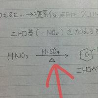 化学の反応式についてです。 この三角のマークはどういう意味を持っているのですか? 回答お願いします。