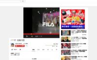 YouTube で映像を見ようとすると映像の表示位置が右にずれて表示されます。 原因がわかりません。個人ブログなどにあるリンクされたYouTube動画は普通に見れるのですが・・・