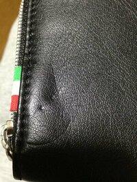画像の様な財布の凹みみたいなのって直せますか? 詳しく教えてください。