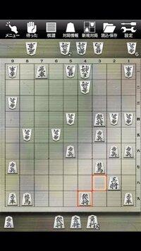 将棋について  この局面後手の番です。  先手玉に詰みはありますか?