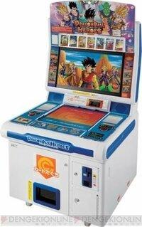 ドラゴンボールヒーローズのゲーム機本体は何処で入手可能ですか? 出来れば価格も教えて頂ければ光栄です。