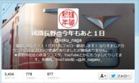 画像パクリTwitterユーザーを懲らしめることってできますか? Twitterで画像をパクられました。 証拠画像としてスクリーンショットがありますが http://www.pixiv.net/member_illust.php?mode=big&illust_i...
