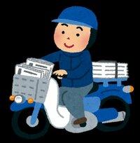 新聞配達のバイトでスーパーカブに乗ってる方。 面接のとき又はバイト初日のときに免許証の確認とかありましたか?