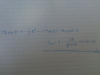 物理(内容は数学の二次方程式)の質問です。 画像の式(tについての二次方程式)において、tについて解くのですが、うまくいきません。  どなたか、計算過程をお願いします。 なお、画像中のVoはひとつの文字で、初速度を表しています。 また、t>0です。