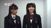 さくら学院2012年度卒業生。  中元すず香ちゃん・杉本愛莉鈴ちゃん。  どちらが好きですか?