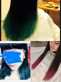 髪の毛を画像のように、毛先だけ原色に染めたいです! 学生なので夏休みの間だけ染めるつもりなのですが、 美容院でやってもらった方がいいですか? セルフでやっても綺麗になりますか?  夏休みが終わったら染め...