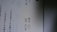 この二つを教えてください! 循環小数を分数に直してください。 とくに0.83は何倍すればきれいに小数点以下が消えますか?
