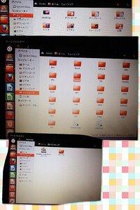 UBUNTUについて(Win7、windows) UBUNTUについて(Win7、windows)  hard disk not found のエラーメッセージで起動しないノートパソコンに、 外付けCDドライブからUbuntuを「Ubuntuを試す」でなんとか起動さ...