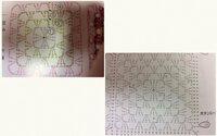 編み図について教えてください。 かぎ針編み初心者です。 モチーフを繋げて、クッションカバーを作ろうと思っています。 添付した写真の、カラーの方であれば、1段目から2段目にいく時、 引き抜き編みをしたところからそのまま鎖編みをすればよいことが分かります。  一方、モノクロの方では、1段目終わりから、2段目立ち上がりの位置がずれているのですが、これは、糸を一度切って始末しなければいけな...