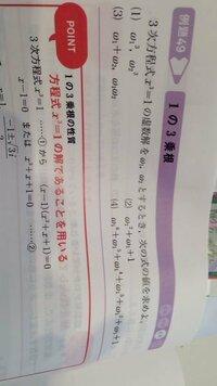 カッコ1のやり方教えて下さいm(_ _)m オメガよくわかりません。。。