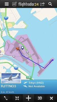 空港内を動き回る謎の飛行機 フライトレーダー24を見ていると、夜な夜な羽田空港内を動き回る謎の飛行機がいます。こいつの正体を教えてください。