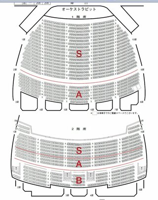 座席 帝国 表 劇場
