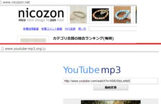 Mp3 ニコニコ ダウンロード 動画