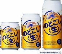 海外でも発泡酒ってあるのですか??  日本のビール風味のような発泡酒って海外のビールメーカーは海外で販売しているのですか?
