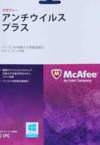 マカフィーアンチウイルスプラスを購入しようと思います。 自宅でインターネットやメールを読む程度ですが、このソフトで大丈夫ですか?