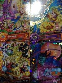 ゲオでこのドラゴンボールヒーローズのカードはだいたい何円と 思いますか?