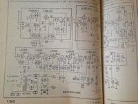 1970年ラジオ技術5月号、自作真空管式ステレオFMチューナーの製作記事です。 画像を何枚か貼ります。 http://i.imgur.com/8KetShc.jpg http://i.imgur.com/A0iuifV.jpg http://i.imgur.com/zEIInbZ.jpg http://i....