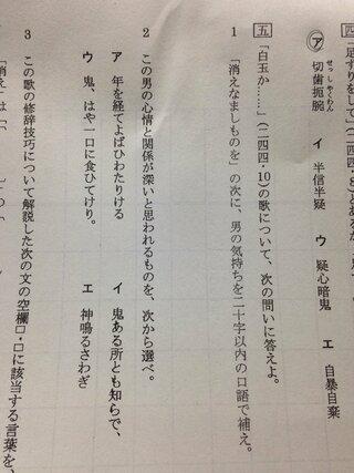 現代 訳 物語 語 芥川 伊勢