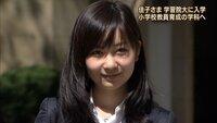 皇族で何故、佳子様だけ美人で可愛いの?  どういうことなの  突然変異か何か?('ω')