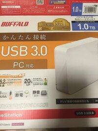 バッファローのUSB3.0PC対応 の使い方教えてもらえますか
