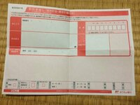 ゆうちょ銀行の窓口で貯金の引き出し方についてですo(^_^)o 書くところは用紙の白いところだけでいいんですか?ピンクっぽい所は、いいのでしょうか?