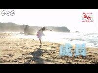 朝ドラ まれ の主人公のしているこの技は、なんと言うのですか? 調べてみると主役の土屋太鳳さんは、日本女子体育大学のダンス科。ダンスのエキスパートらしく、みごとなフォームのジャンプと思うのですが、真似...