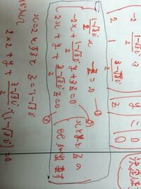 数学の記号? なんて書いてあるかわかりません。 固有値固有ベクトルの解説なのですが、x,y,zの??がでます。と書いています。 eeみたいに見えるのですが、固有ベクトルって記号で表せるのでしょうか? なんて書...