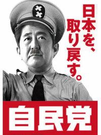 日本は「東方の巨大な実験場」とアドルフ・ヒトラーが予言したそうですが、実験とは集団ストーカーのことなんでしょうか? 詳しくはここに書いてあります  http://quasimoto.exblog.jp/16119042/