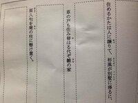 現代 仮名遣い てふてふ 簡単に覚えられる歴史的仮名遣ひ /