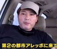 湯川遥菜さんってオカマだったんですか? ウラノソト
