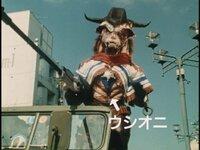 あなたの目の前にガンマン(カウボーイ)の敵が現れました!!一体何者でしたか?  私の場合は「撃った人間を牛鬼人間にする妖怪」でした。