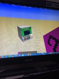 MinecraftのRealtrainmodで質問です。券売機ってどのように使えばいいでしょうか?ちなみにこのmodのバージョンは1.7.10.21です。