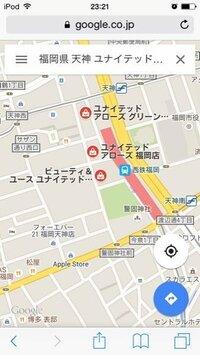 クロムハーツが欲しくて、福岡県天神のユナイテッドアローズで買おうと思い、調べたら、三カ所もユナイテッドアローズがあったのですが、クロムハーツを取り扱う店ってどれですか?