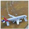 アシアナ航空機着陸失敗事故のあった広島空港の発着便  4月17日の再開から連休終了の5月6日までの搭乗者数が11万8829人と、前年同期比16.8%減に落ち込んだ。 - 韓国に関わるなと言う本田宗一郎の...
