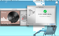 MACでVSTプラグイン「iZotope Vinyl」をインストールする方法をご教授ください。 久しぶりにDTMを触り、レトロな音質を再現したいと思いこのプラグインをインストールしたいと思いました。 インストーラで保存先...
