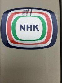 ドアの左上らへんにNHKのステッカー貼ってあってこの811の意味ってわかりますか?