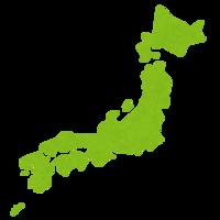 濁点のつく都道府県と、濁点のつかない都道府県では、  どっちが多いですか?  教えてください。  分かる方は、お願いします。