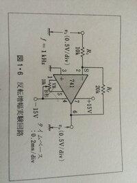 回路図から実体配線図への書き換えについて。 反転増幅回路の実体配線図についてなんですが、書き方がわかりません。どなたかこの回路図を実体配線図に書き換えてくださいおねがいします。 で きれば裏面表面両...