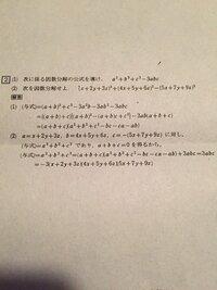 この問題の(2)が分かりません。解説お願いします。