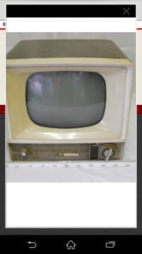 この東芝製 真空管式テレビの年代を教えてください。 急ぎです。