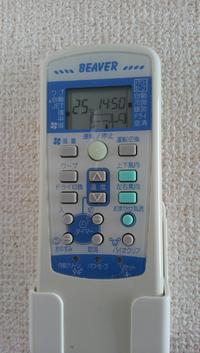 このエアコンのリモコンには除湿機能はやはり無いですか?何か使えば除湿になるようなものはないですか?