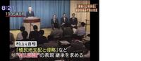 """鄭文憲 「日本植民地時代」表現、「対日抗争期」に変更するべき 정문헌 """"'일제 강점기' 표현, '대일항쟁기'로 변경해야"""" (労働新聞 2015年7月14日) 「わが国ではかつての「日帝時代」を現在は「日本植民地時代」と表現する。「日本の植民」という表現は、韓国が日本の支配を受けたのが史実となる問題がある。つまり、わが国民が主導的であるべき歴史の中で受動的表現であり、受動的な側面を強..."""